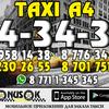 343434_copy