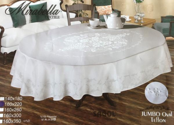 Скатертина JUMBO овальна 160x300 біла