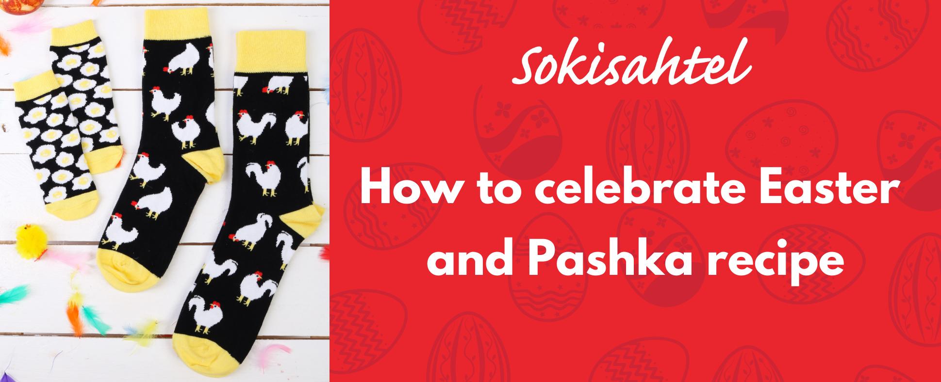 Sokisahtel-easter-pashka-recipe