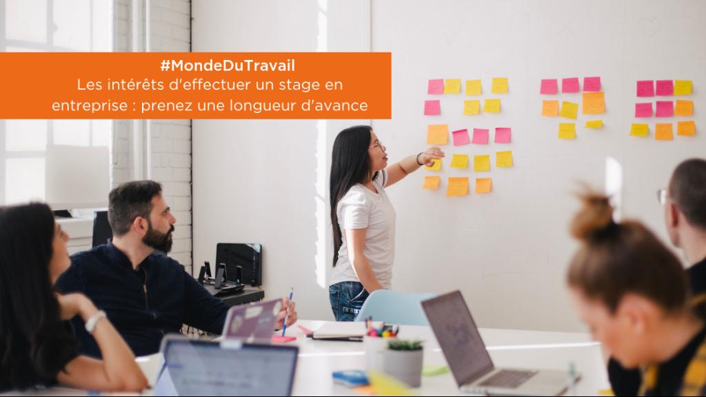 #MondeDuTravail | Les intérêts de faire un stage en entreprise: prenez une longueur d'avance  image