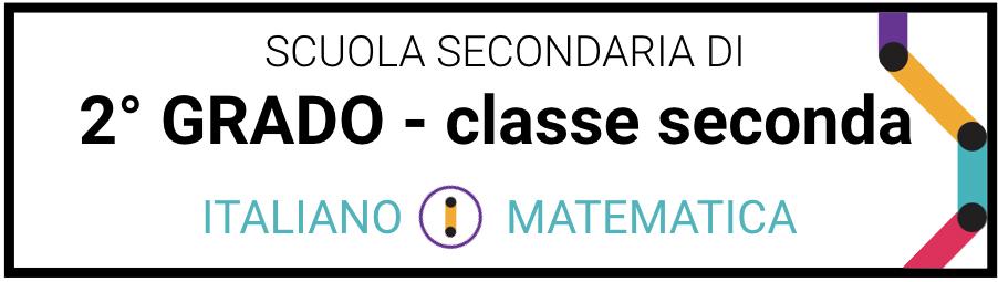 ssg2_biennio_bottone.jpg