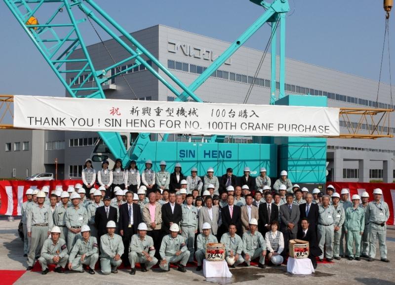 Sin Heng takes 100th Kobelco | Vertikal net