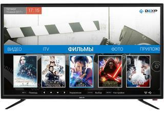 Телевизор DEXP H32E8000Q