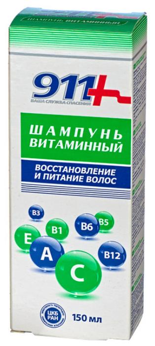 911+ шампунь Витаминный Восстановление и питание