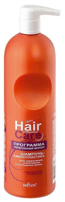 Bielita шампунь-аминопластика Hair Professional Care для укрепления, уплотнения и утолщения волос