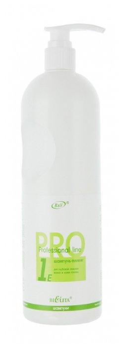 Bielita шампунь-пилинг Professional line для глубокой очистки волос и кожи головы