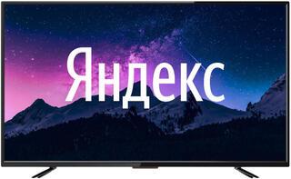 Телевизор DEXP H39F8000Q