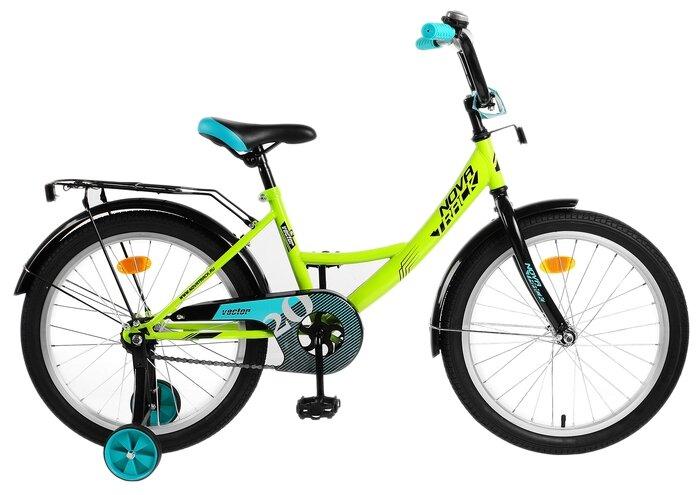 Детский велосипед Novatrack Vector 20
