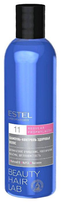 ESTEL Laboratory шампунь-контроль здоровья волос Beauty Hair Lab Regular Prophlactic