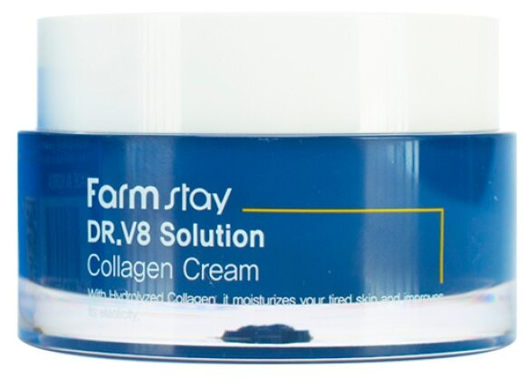 Farmstay DR.V8 Solution Collagen cream Крем с коллагеном