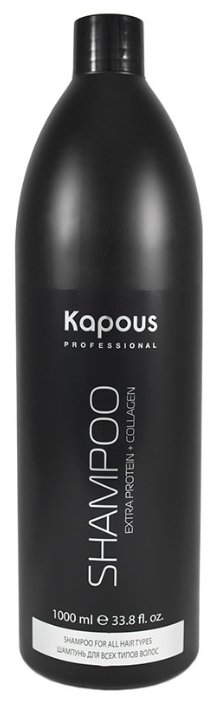 Kapous Professional шампунь Extra Protein+Collagen