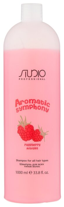 Kapous Professional шампунь Studio Professional Aromatic Symphony Raspberry