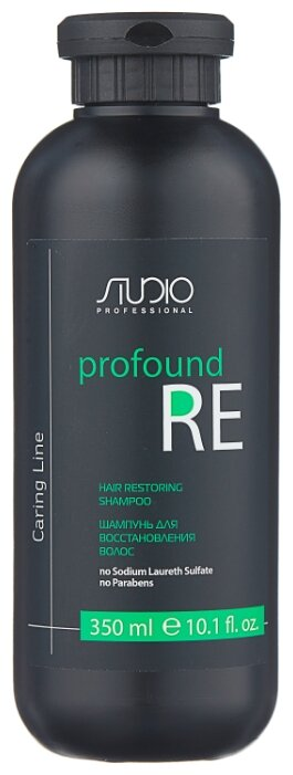 Kapous Professional шампунь Studio Professional Caring Line Profound Re