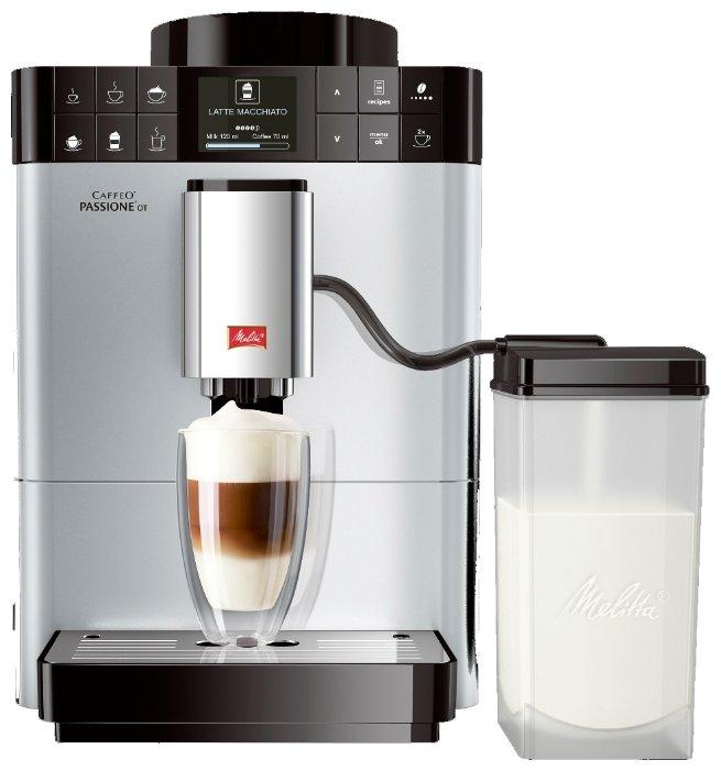 Кофемашина Melitta Caffeo Passione OT
