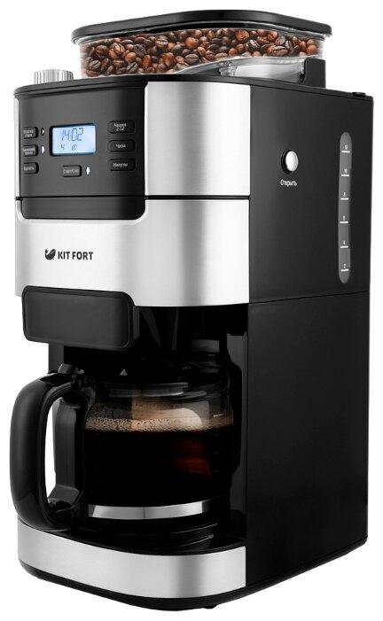Кофеварка Kitfort KT-720