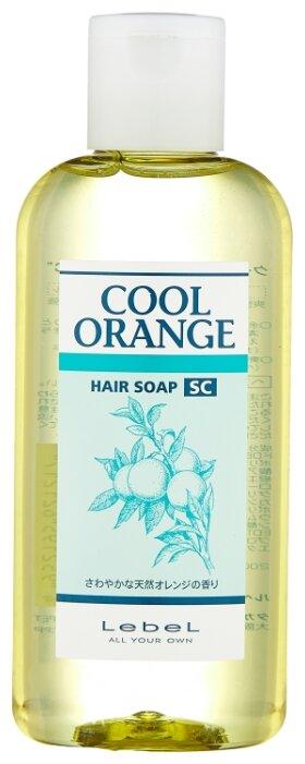 Lebel Cosmetics шампунь Cool Orange Hair Soap Super Cool