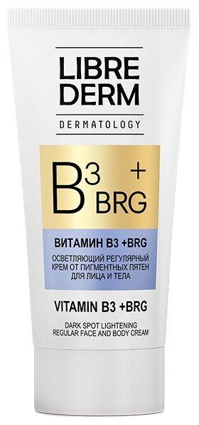Librederm BRG + витамин В3 Осветляющий регулярный крем от пигментных пятен для лица и тела