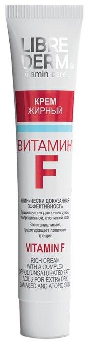 Librederm Vitamin F Cream Rich Крем для лица витамин F жирный