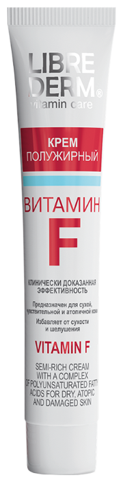 Librederm Vitamin F Cream Semi-Rich Крем для лица витамин F полужирный