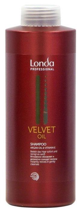 Londa Professional шампунь Velvet Oil