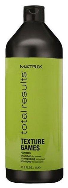 Matrix шампунь Total Results Texture Games