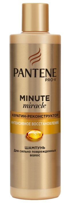 Pantene шампунь Minute Miracle Интенсивное восстановление для сильно поврежденных волос
