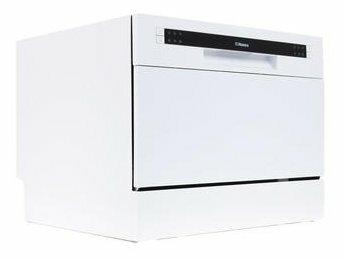 Посудомоечная машина Hansa ZWM 536