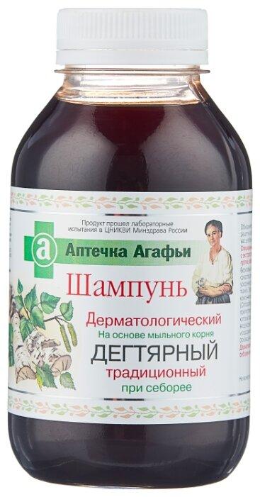 Рецепты бабушки Агафьи шампунь Аптечка Агафьи Дерматологический Дегтярный традиционный