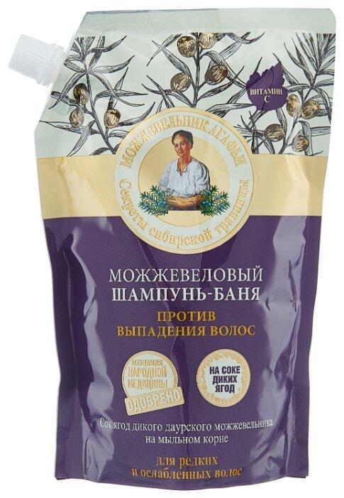 Рецепты бабушки Агафьи шампунь-баня Можжевеловый против выпадения