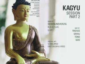 Kagyu session part2 2006
