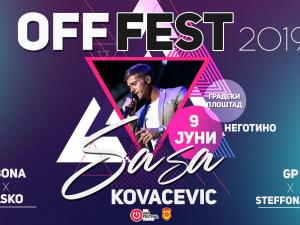 NEGOTINO OFF FEST 2019