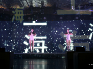"Multimedia performance ""Lost in Shanghai 2.0"""