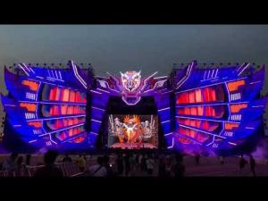 DESIGNING DJ EVAN VIRGAN'S VISUAL INTRO, SPECIAL FOR DWP 2019