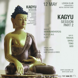 Kagyu session part2 2006
