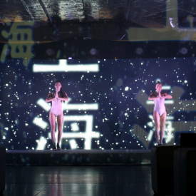"Multimedia performance ""Lost in Shanghai 2.0"""