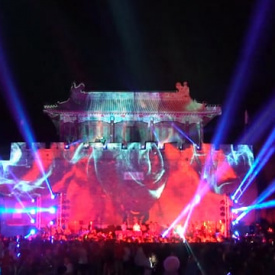 TheCollective - Yin Yang Music Festival video mapping
