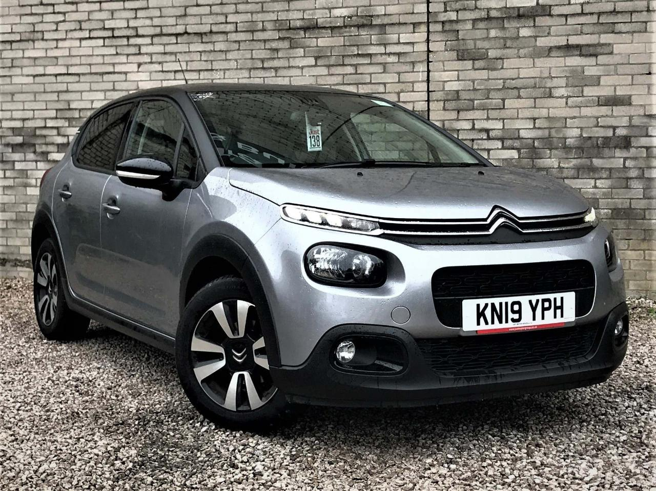 Citroën C3 1.5 BlueHDi Flair (s/s) 5dr