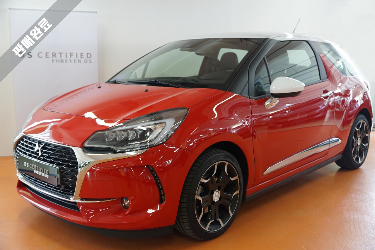 Ds DS 3 SO CHIC 1.6 BLUEHDI