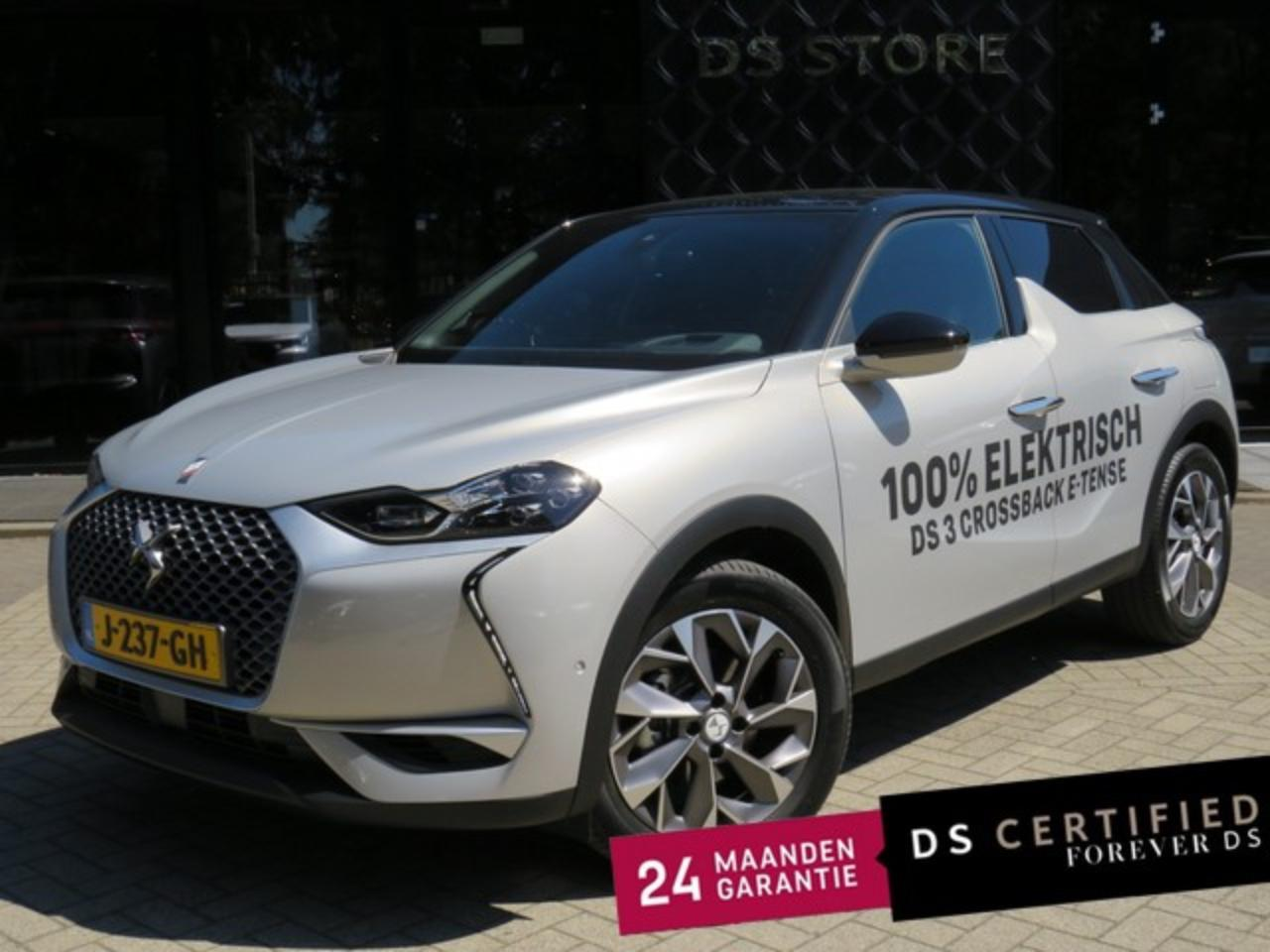 DS-DS-3-CROSSBACK-328_1.JPG