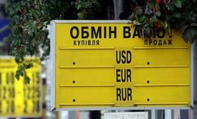 58 нелегальных пунктов обмена валют обнаружили в 2019, - НБУ
