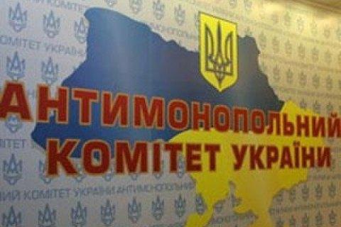 Антимонопольный комитет открыл дело касательно реализации билетов на матч Украина, - Португалия