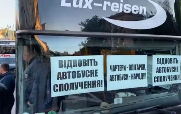 Автоперевізники готують акцію протесту в Києві