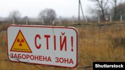 ДСНС: пожежу в Чорнобильській зоні гасять із літаками і гелікоптером