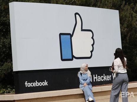 Facebook прослушивал аудиосообщения пользователей без их ведома – Bloomberg