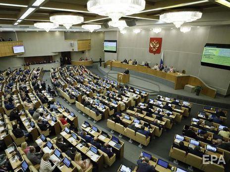 Госдума РФ приняла законопроекты о восстановлении вытрезвителей