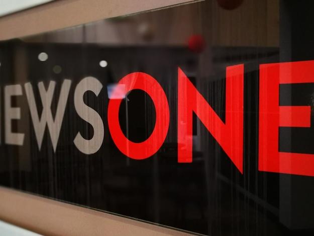 ГПУ вызвала продюсера телеканала NewsOne на допрос, но что-то пошло не так