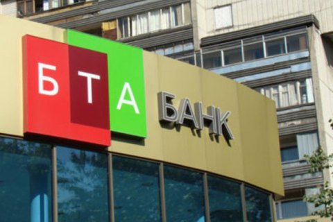 """Громадянин Білорусі купує """"БТА Банк"""""""