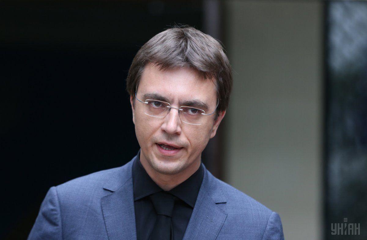 """""""Имбецил"""": Омелян признался, что гиперлупом поднимал моральный дух украинцев"""