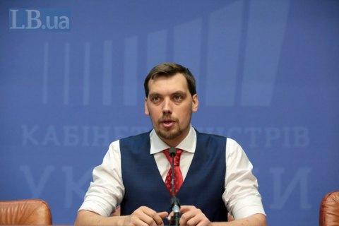 Кабмин сегодня подаст в Раду проект госбюджета на 2020 год