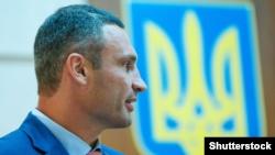 Кличко оголосив консультації про дострокове припинення повноважень Київради